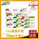 [時時樂限定3+3組]T.KI蜂膠牙膏70gX3+蜂膠牙膏20gX3 product thumbnail 1