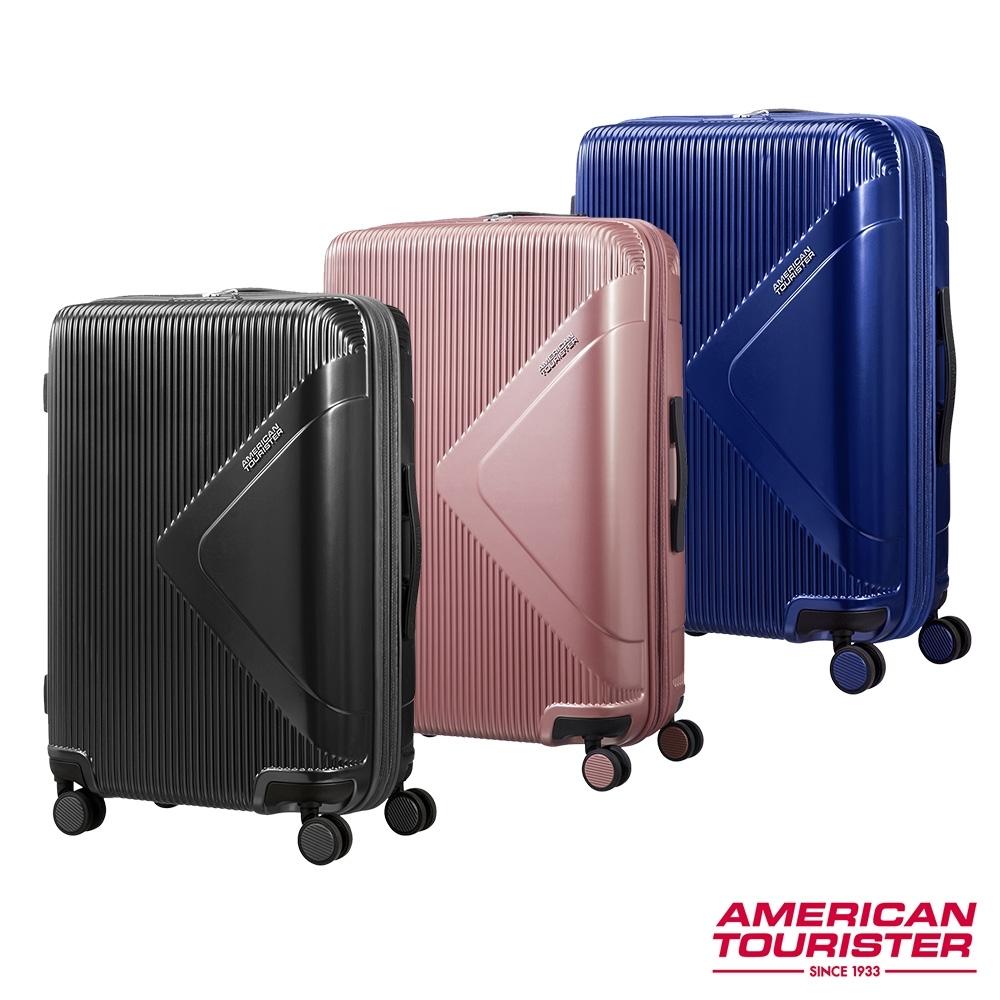 [限時搶]AT美國旅行者 25吋都會光澤防刮耐磨硬殼TSA行李箱(多色可選)