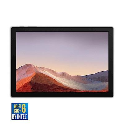 微軟Surface Pro 7 i5 8G 256G 白金平板(不含鍵盤/筆/鼠)