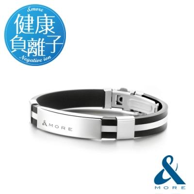&MORE愛迪莫 健康鈦鍺手環 FREE放肆(白色)