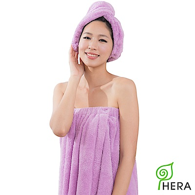 HERA 3M專利瞬吸快乾抗菌超柔纖浴裙-薰衣紫