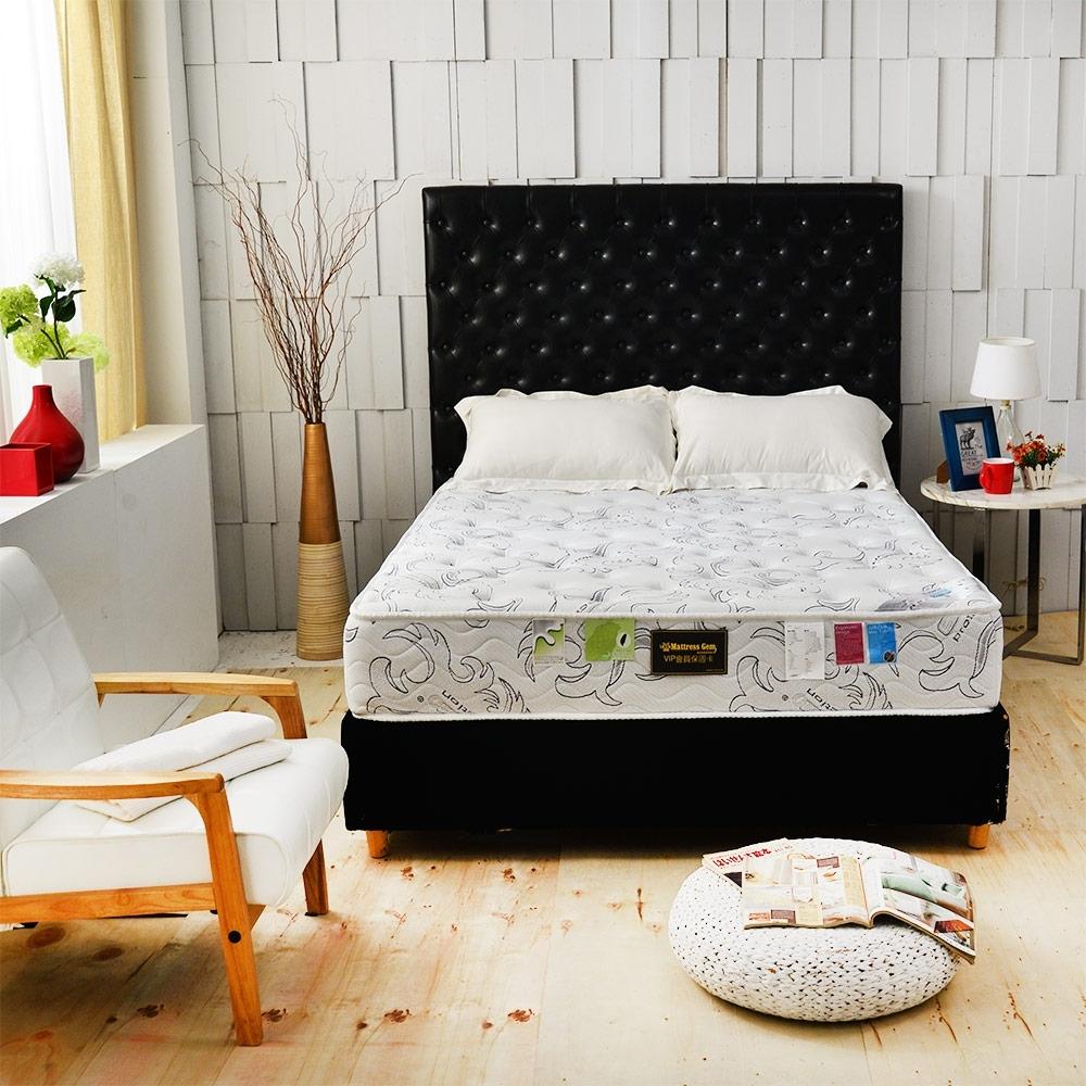 單人3.5尺 德國SILVERPLUS銀離子涼感抗菌-護腰型蜂巢獨立筒床墊 Ally愛麗