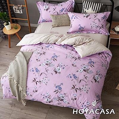 HOYACASA香韻花音 雙人四件式抗菌精梳棉兩用被床包組