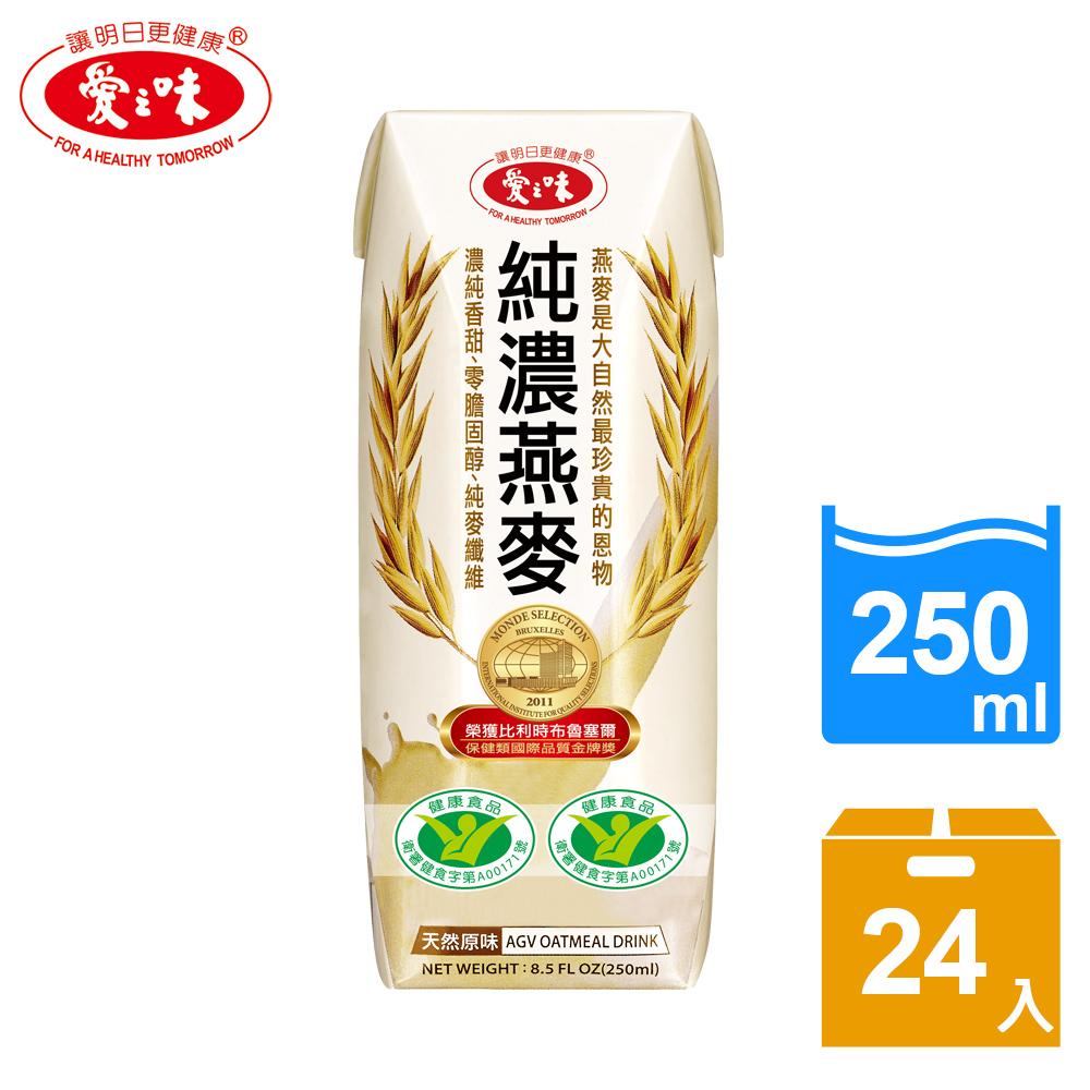 愛之味 純濃燕麥利樂包(250mlx24入)