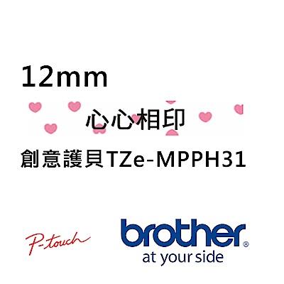Brother TZe-MP PH31 創意護貝標籤帶 ( 12mm 心心相印 )
