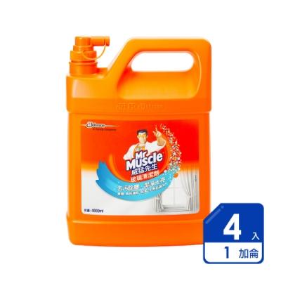 威猛先生 玻璃清潔劑加侖桶(4入/箱)