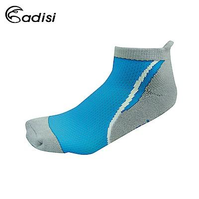 ADISI 螢光運動慢跑襪AS15206 螢光藍/灰色