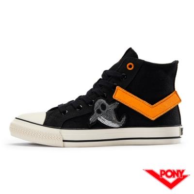 【PONY】Shooter系列帆布鞋-中性款-黑色