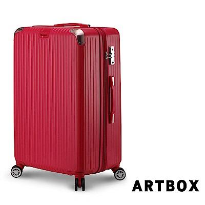 【ARTBOX】時尚格調 28吋抗壓凹槽海關鎖可加大行李箱 (活力紅)
