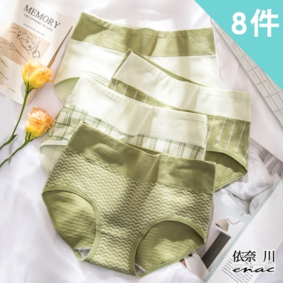 enac 依奈川 60支雙層精梳棉 綠茶芬芳裸感抑菌中腰內褲 (超值8件組-隨機)