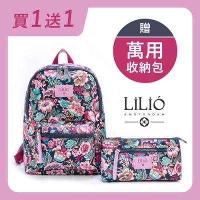 【LiLiO】限量組_拉鍊式手提雙肩後背包_贈萬用收納包_紫紅