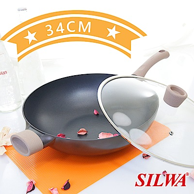 西華SILWA黑曜鑽不沾炒鍋(含蓋) 34cm