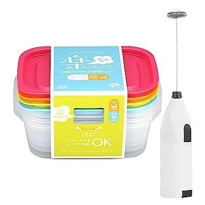 日本INOMATA四色微波保鮮盒850ml+電動攪拌器