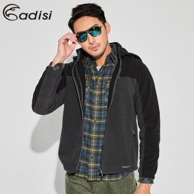 ADISI 男防風透氣保暖可拆帽外套AJ1921027
