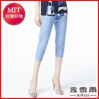 麥雪爾 棉質編織拼接鑽飾純色八分褲-藍