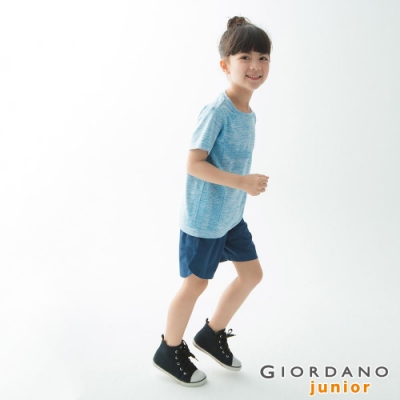 GIORDANO 童裝G-MOTION運動彈力T恤-04 仿段彩碧藍