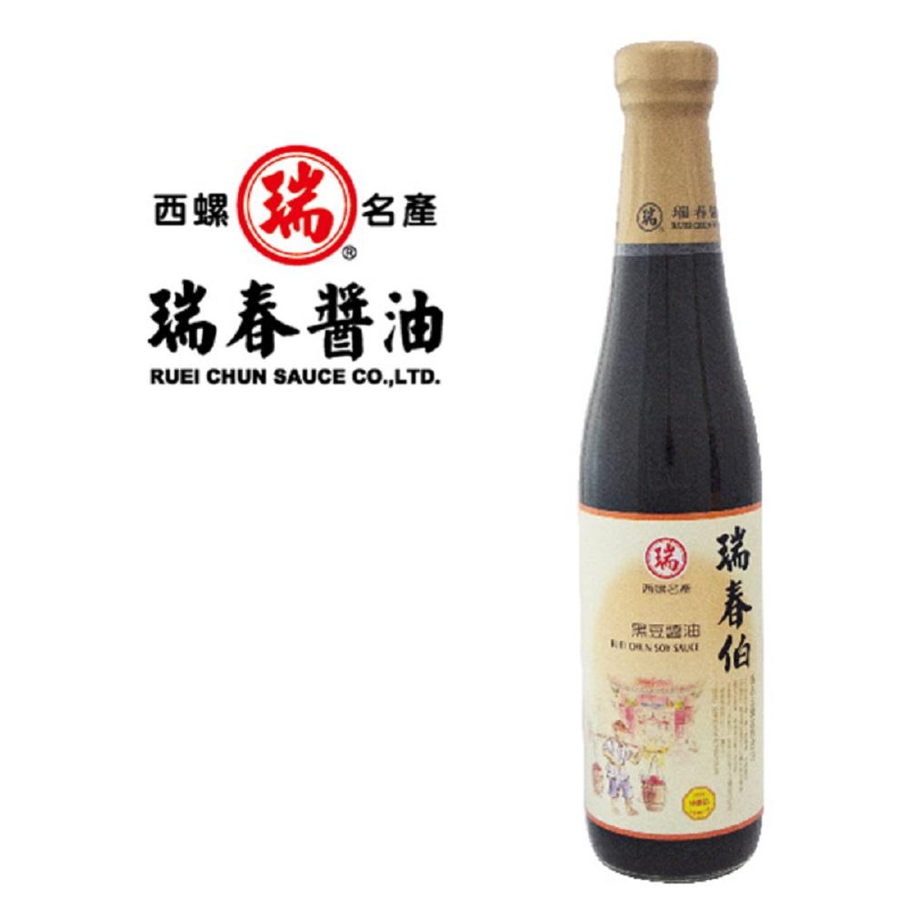 瑞春‧瑞春伯黑豆醬油(十二瓶入)