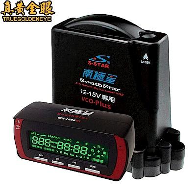 【南極星】GPS-1888BT GPS雷達測速器