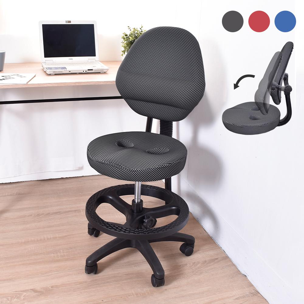凱堡 賈伯斯專利透氣孔兒童成長椅/學習椅