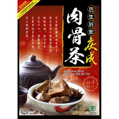 巴生後街 慶成肉骨茶(70g)