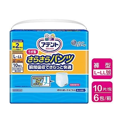 日本大王Attento超透氣舒適復健褲L~LL(10片/包)X6包(成箱出貨)