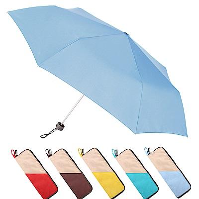 [團購2入組] 2mm Original拼色通勤輕量手開傘_附拉鍊式吸水傘袋
