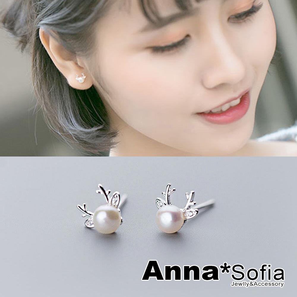 【3件5折】AnnaSofia 麋鹿鑽耳天然淡水珍珠 925銀針耳針耳環(銀系)