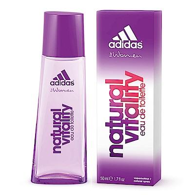 Adidas 愛迪達 Natural Vitality 自然活力女性運動淡香水 50ml