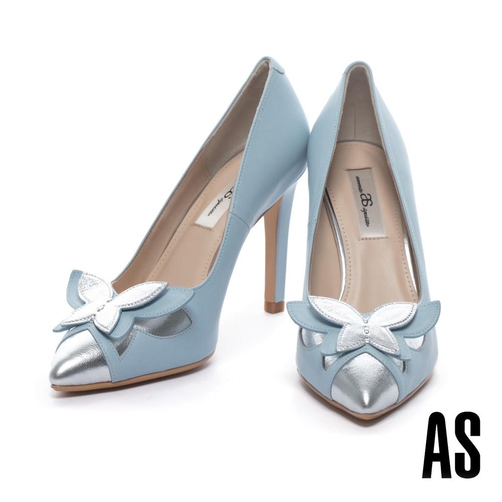 高跟鞋 AS 華麗優雅蝴蝶造型尖頭美型高跟鞋-藍