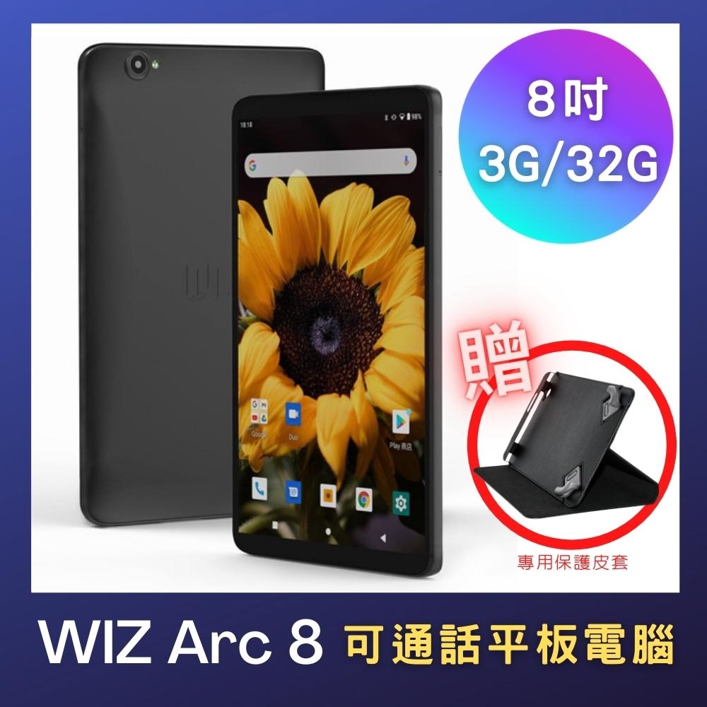 WIZ Arc 8 (3GB/32GB) 8吋 4G LTE 可通話平板電腦
