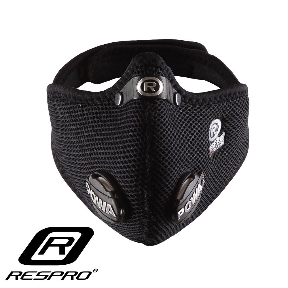 英國 RESPRO ULTRALIGHT 極輕透氣防護口罩( 選色 )