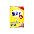 【補體素】優纖A+不甜即飲 237mlx24罐(均衡營養配方)
