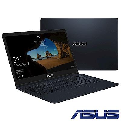 ASUS UX331UAL 13吋筆電 (i7-8550U/8G/512G/藍