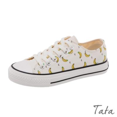 俏皮香蕉帆布鞋 TATA