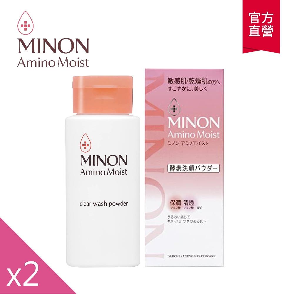 (2入組)MINON蜜濃 敏弱潤澤酵素洗顏粉(35g)
