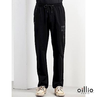 歐洲貴族oillio 休閒針織長褲 質感印花 鬆緊帶設計 黑色