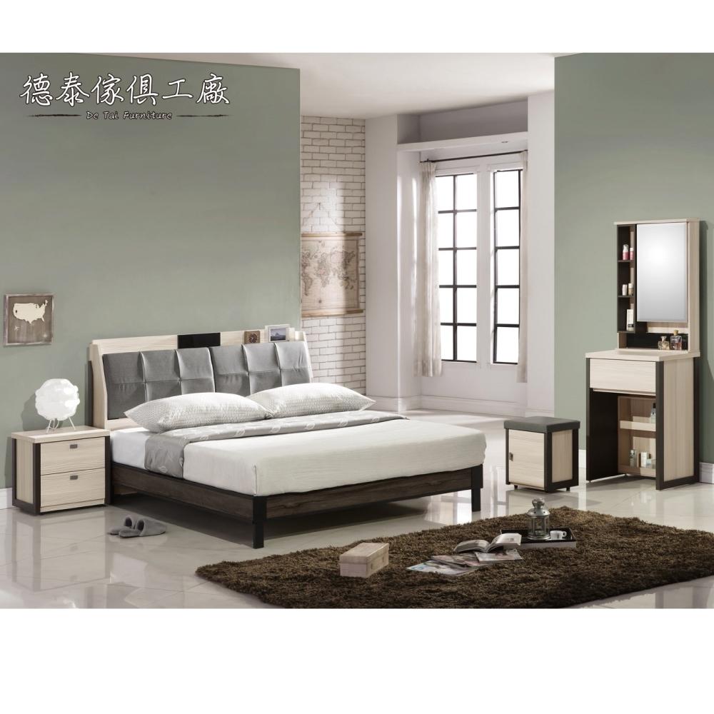 D&T 德泰傢俱 Sands 簡約生活 6尺雙人房間4件組 -185x217x98cm