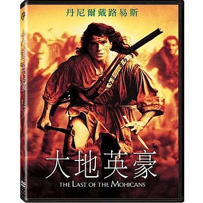 大地英豪 DVD