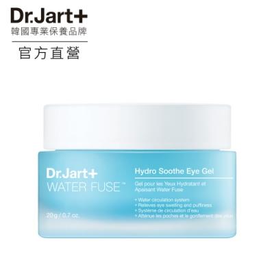 (即期品)Dr.Jart+補水吧!活泉保濕眼部菁萃20g