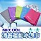 MKCool 消暑冰涼巾-運動涼感毛巾/領巾/頭巾 (大 2入組) product thumbnail 1