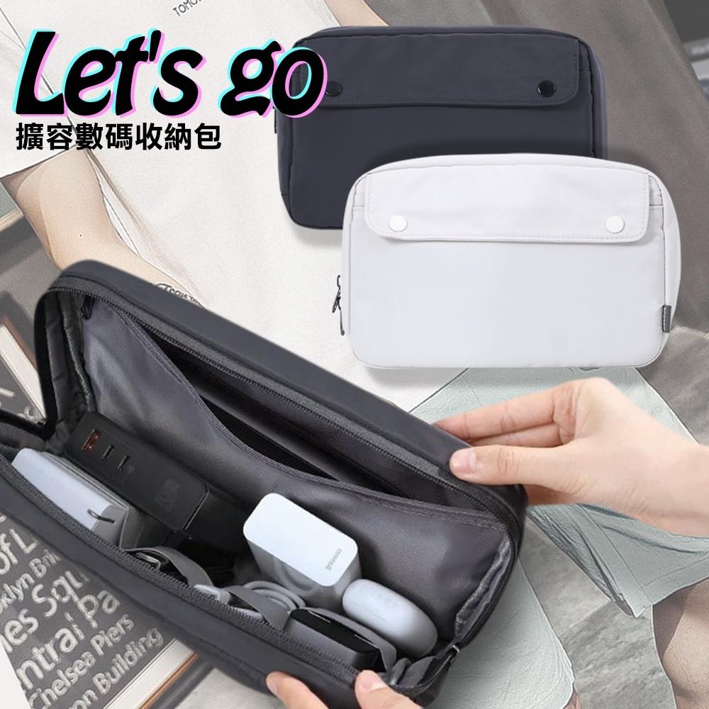 Baseus 倍思 Let's go 可擴充多功能收納包 行李箱收納包 隨身旅行包