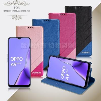 Xmart for OPPO A9 2020 /A5 2020 共用 完美拼色磁扣皮套