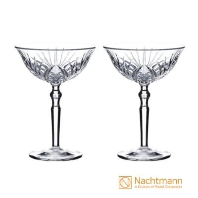 【Nachtmann】Palais宮廷雞尾酒杯(2入組)