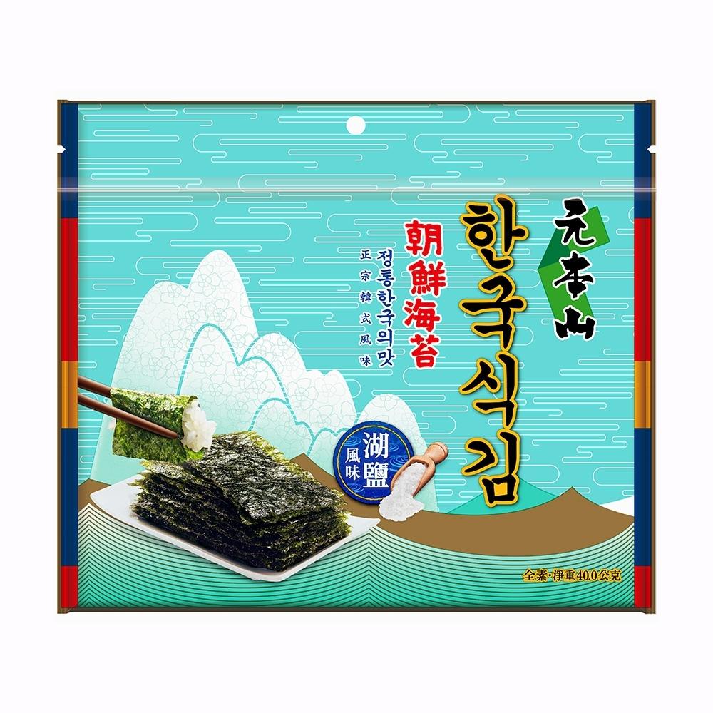 元本山 湖鹽風味對切海苔(40g)