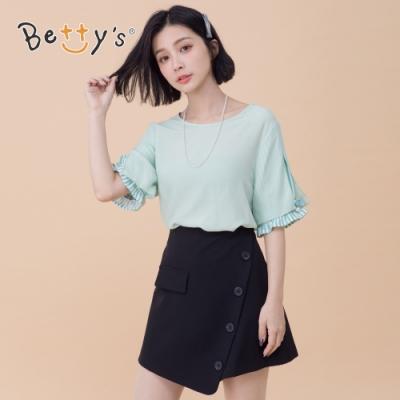 betty's貝蒂思 拼接釦飾質感褲裙(黑色)