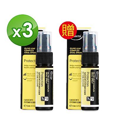 【Comvita 康維他】橄欖葉精華噴液20ml - 買3送1