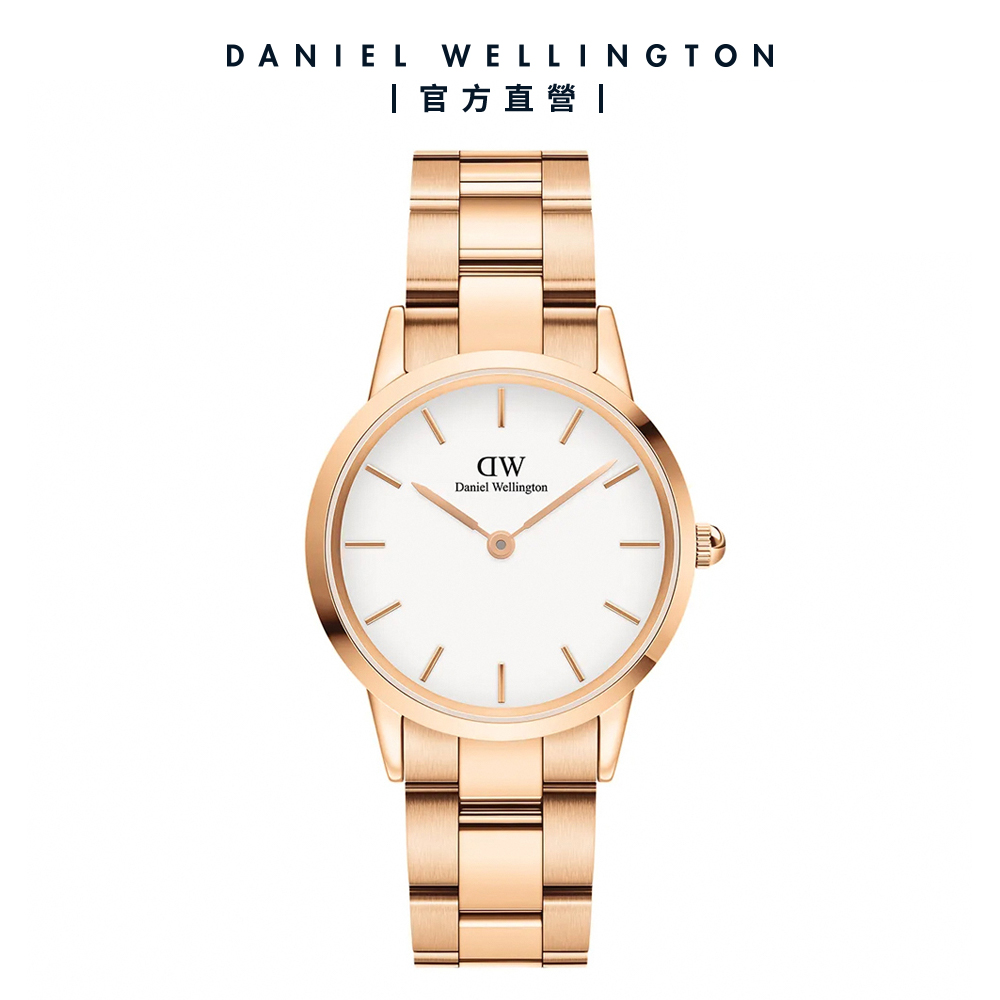 【Daniel Wellington】官方直營 Iconic Link 32mm精鋼錶-特調玫瑰金 DW手錶