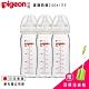 日本《Pigeon 貝親》寬口玻璃白色奶瓶組(日本製耐熱玻璃)-【240mlx3】(贈)旋轉海綿刷 product thumbnail 1