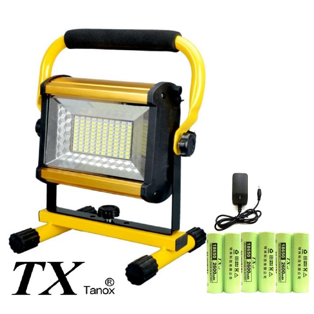 TX特林100顆 LED太陽王三色燈光強亮探照燈/工作燈(SL-101)