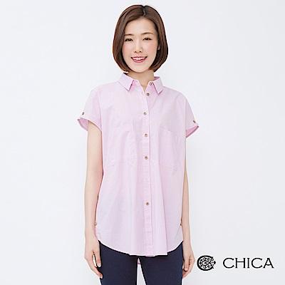 CHICA 甜美知性挖肩設計純棉襯衫(2色)